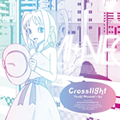 Crosslight / ゆうきまさみ×kz